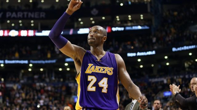 Who Are Kobe Bryant's Kids, Parents and Family Members?